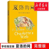 正版注音读物图书吴承恩明有声版蜗牛故事绘西游记多区域包邮