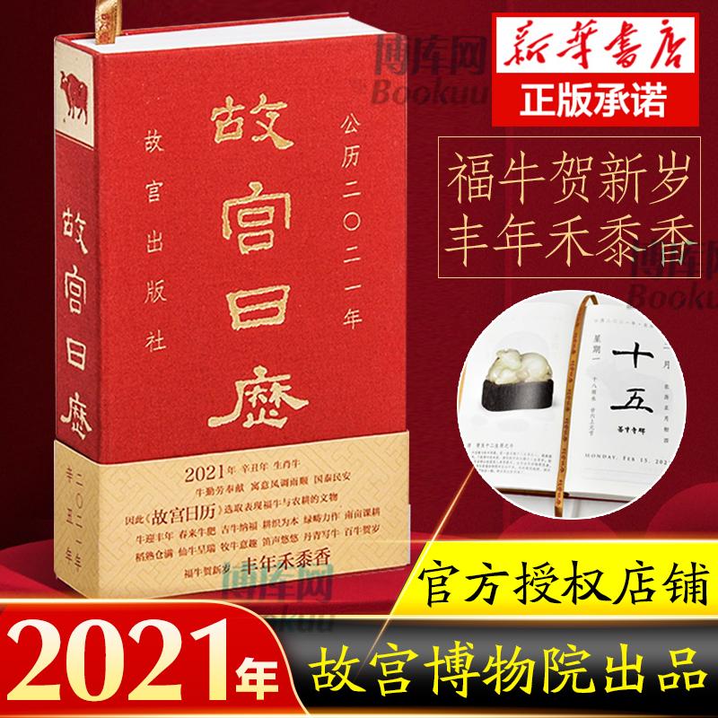 Книги о коллекционировании Артикул 556455834854