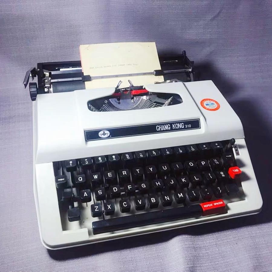 Пишущие машинки Артикул 589041746006