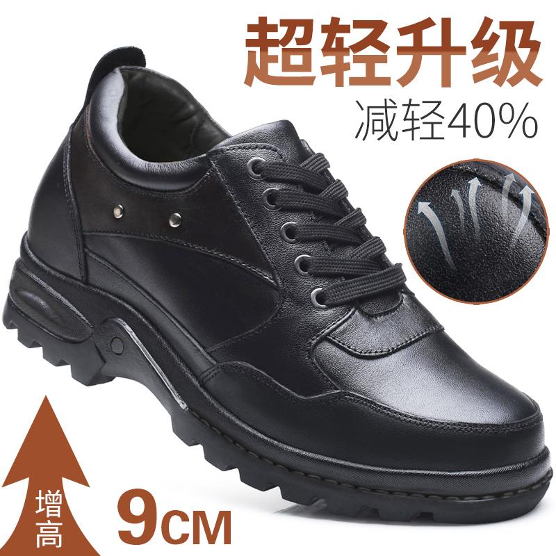 新しい足度の春季の男性の運動は靴の男性の内を高くして10 cm 8室外のレジャー靴の本皮の靴を高くします。
