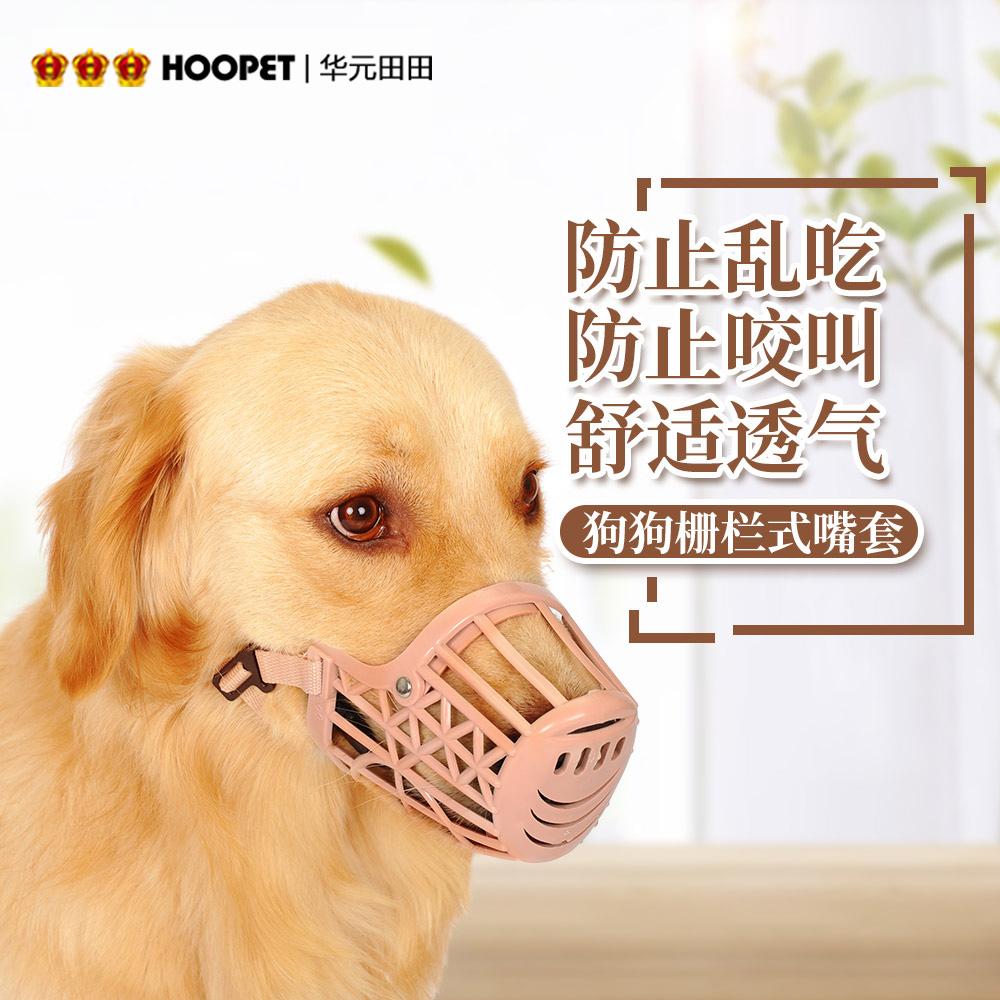 Маленькая собака рот против укусить называемый случайный есть маски тедди только лаять устройство статьи золото малый волос введите большой собаки собака крышка рот крышка