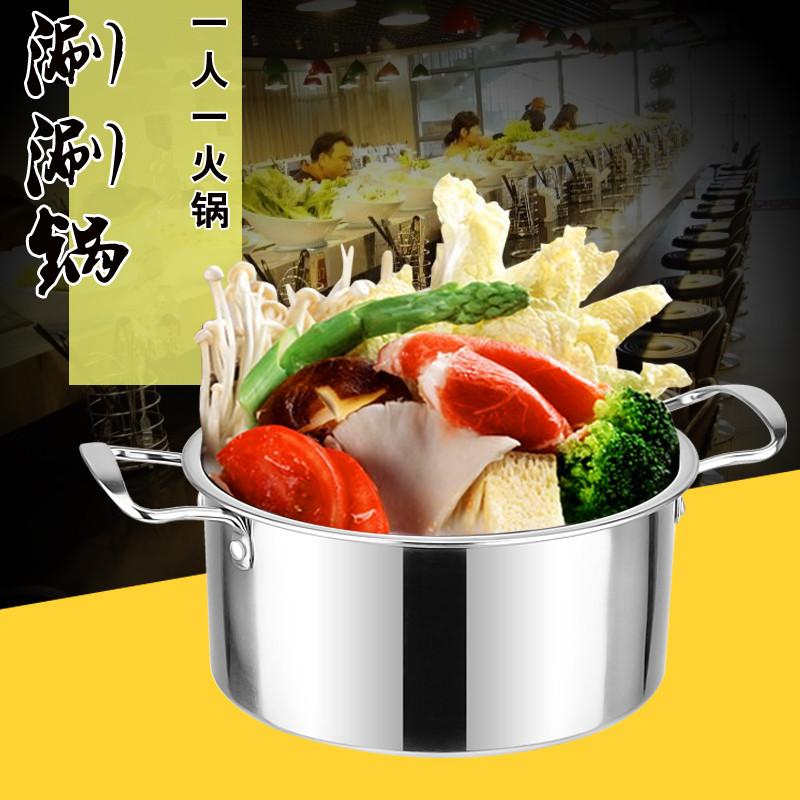 Столовая для столовой с небольшим котлом с одним человеком утепленный один Народная мини-фаст-фуд Корейская кухня