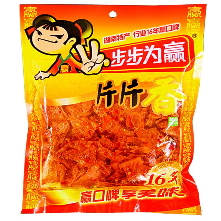 湖南特产步步为赢片片香麻辣片香辣干豆腐皮休闲零食非傻小子肉干