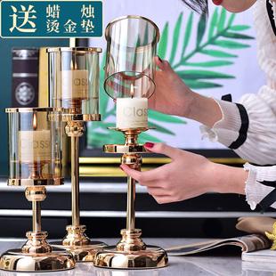 欧式烛台摆件轻奢北欧浪漫餐桌装饰水晶玻璃烛光晚餐香薰蜡烛家用