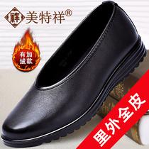 老北京布鞋男圆口棉鞋冬季加绒保暖皮鞋男真皮爸爸老年防滑老头鞋