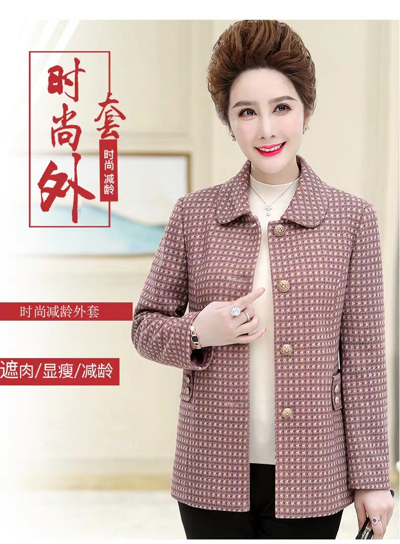 Mothers autumn coat foreign style Plaid fashion broad wife 2019 new middle-aged womens autumn winter woolen jacket is short