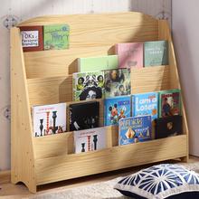 幼儿园书架儿童绘本架玩具置物架落地书柜学生绘本架书报架杂志架