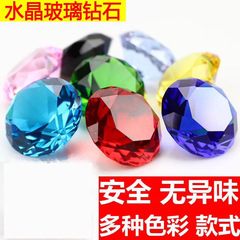子供のおもちゃの宝石の水晶の大きいダイヤモンドの子供の7色の振り子の透明な人工の奨励の贈り物のネイル
