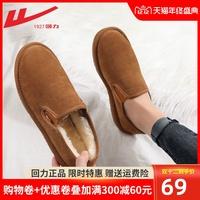 冬加绒加厚一脚蹬外穿学生韩版女鞋
