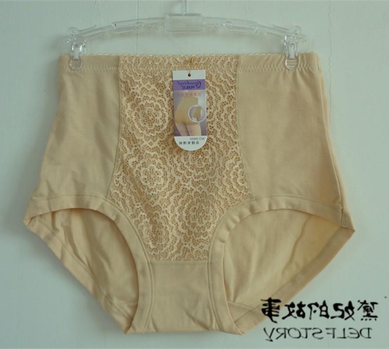 高档品牌4条装新品纯棉内裤女士高腰收腹胖mm大码中年妈妈三角裤