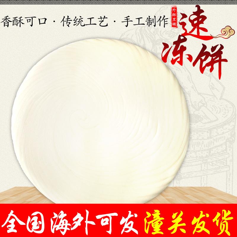 Старые Шаогуань замороженные мясные пирожные замороженные желе торт эмбриона характеристики Шэньси коммерческих ручная работа Доставка FCL