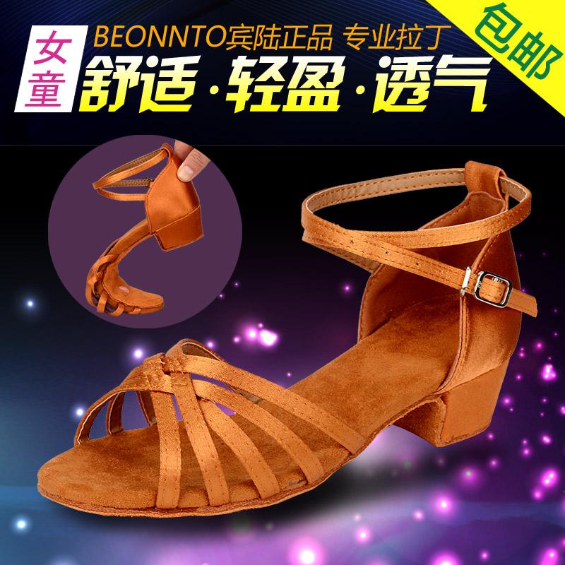 Танцевальная обувь Артикул 575600052995