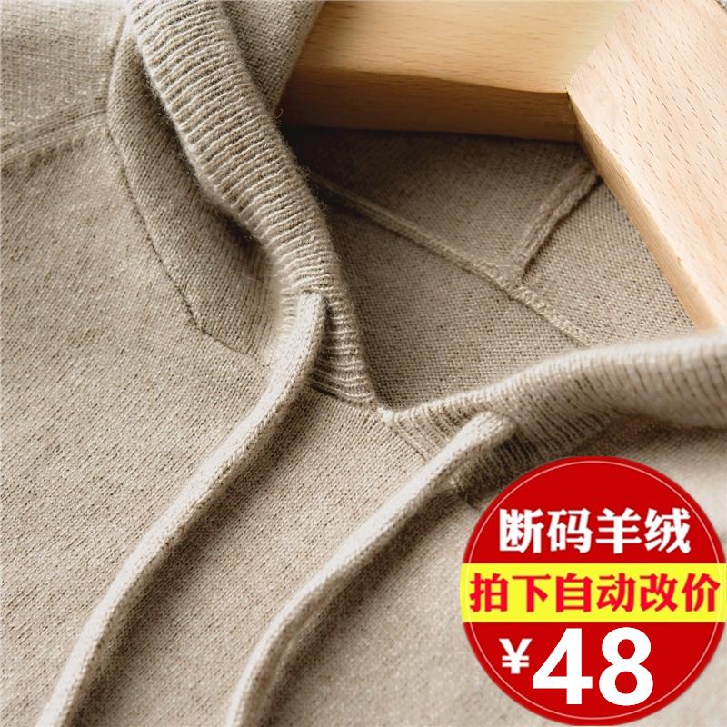 Anti season clearance European fashion sweater knitwear hooded womens cashmere sweater sweater loose large Hoodie sweater