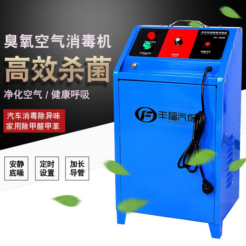 Другие средства для очистки воздуха Артикул 556876132533