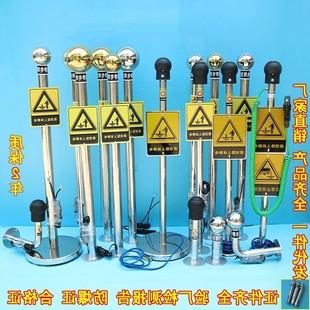 包邮 检测开关电压测试仪控制器电流直流水位功率其它仪表仪器003
