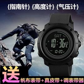 男女登山海拔指南针气压计温度手表户外运动多功能防水电子表