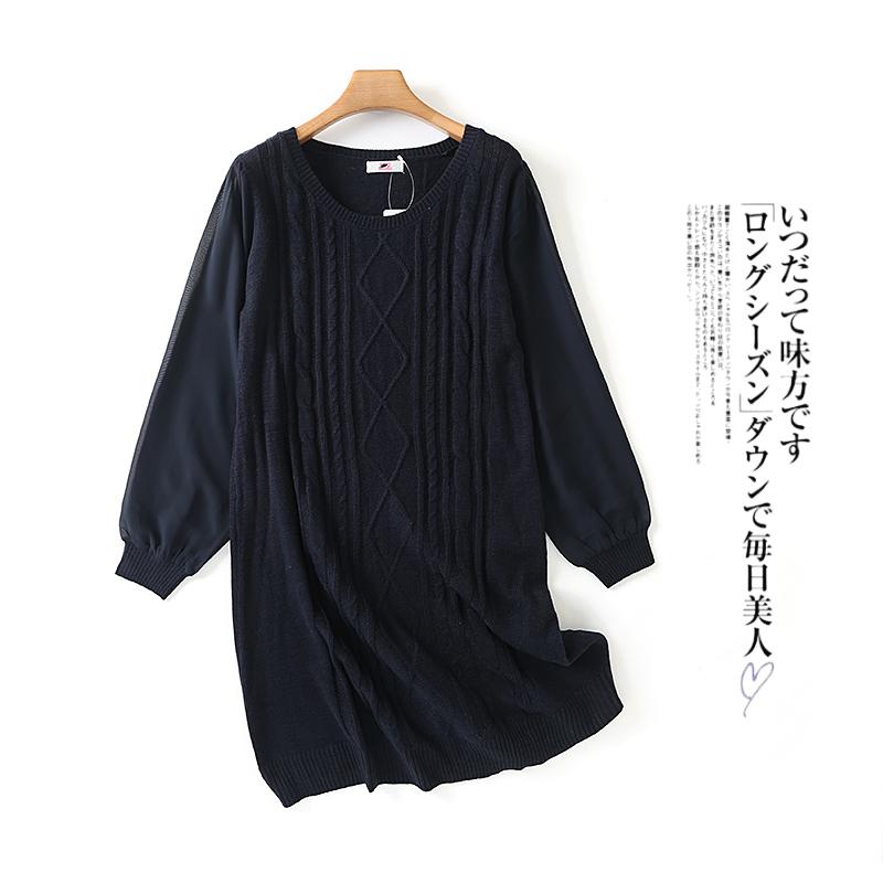 时尚潮流长款女装2020秋新款特色拼接雪纺袖子女士圆领针织上衣