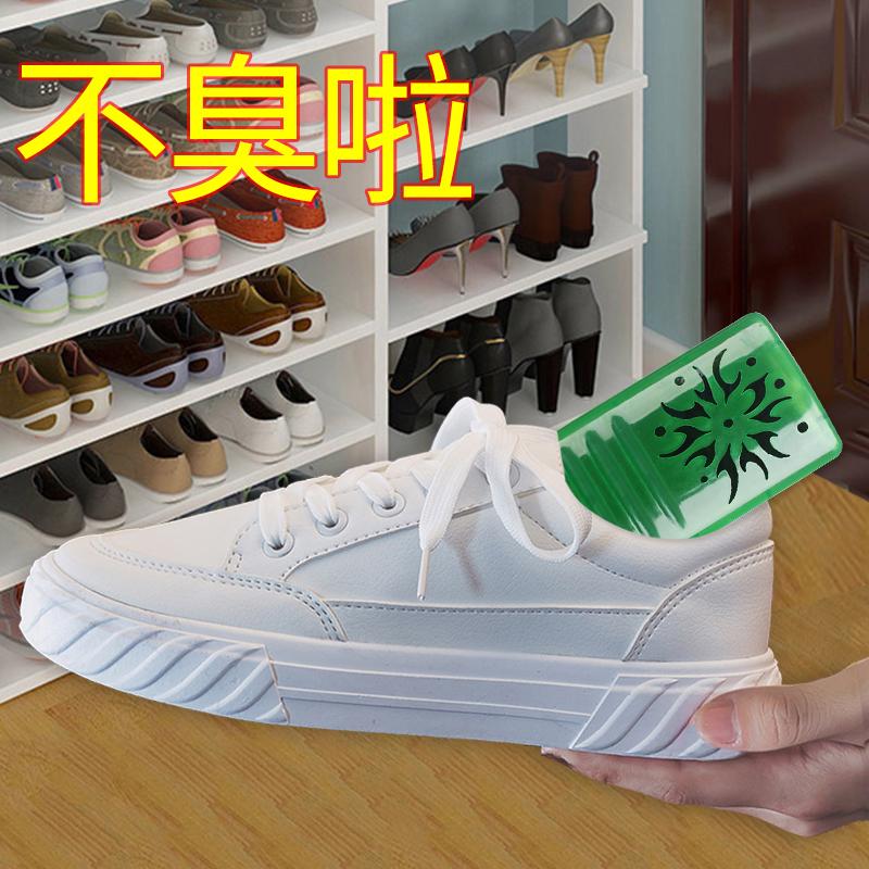 花仙子鞋子鞋柜鞋袜防鞋臭除臭剂