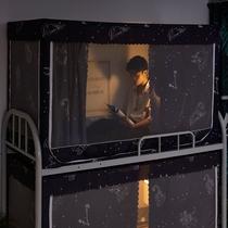 特加密学生蚊帐寝室上铺下铺单人床双人床防尘顶宿舍老式方顶蚊帐