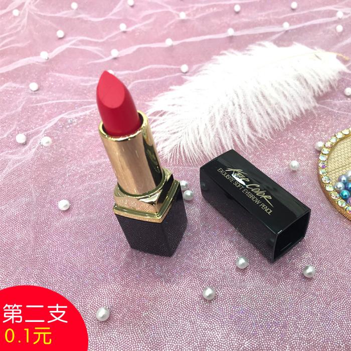 Tiktok, girl, heart, fire, and charm, lipstick, lipstick, and lipstick.