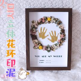 宝宝新生儿手足印泥满月婴儿童胎毛礼物手脚印泥diy纪念品图片