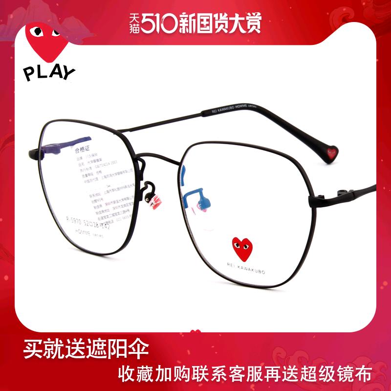 Kawakawa Kubo Ling myopia glasses mens matching degree full frame retro metal frame womens glasses frame anti Blue Flat 5970