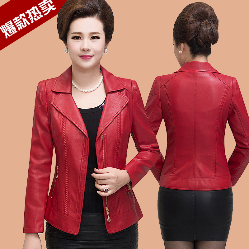 Middle aged and old womens short leather jacket