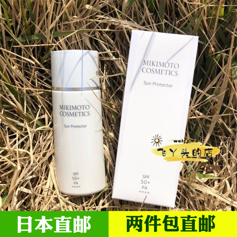 Direct mail Japan MIKIMOTO MIKIMOTO mild sunscreen lotion SPF50+ PA++++ clear not greasy