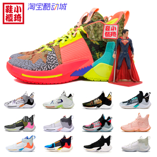 【小琦鞋柜】Air Jordan Why Not Zer0.2 威少2 BV6352-600-002