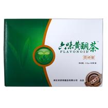 六味黄酮茶养生茶由葛根黄精玉竹玉米须决明子桑叶等两盒价