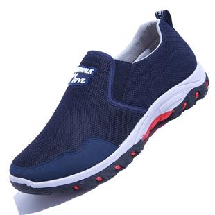 便鞋男士布鞋帆布老北京夏休闲鞋子