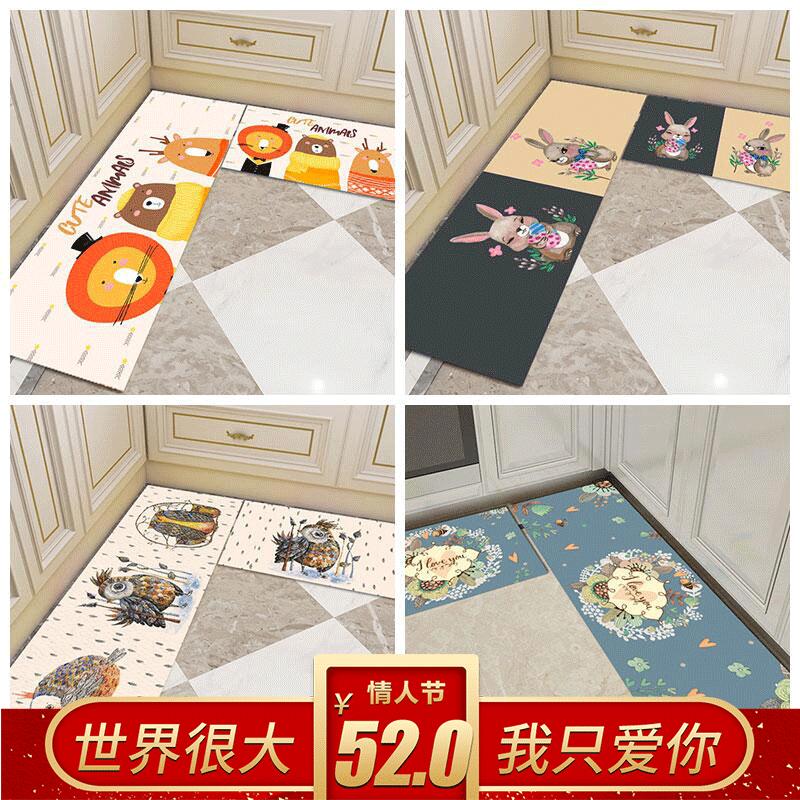 长条防滑防油厨房垫 浴室门口吸水地垫脚垫家用床边毯满铺可机洗
