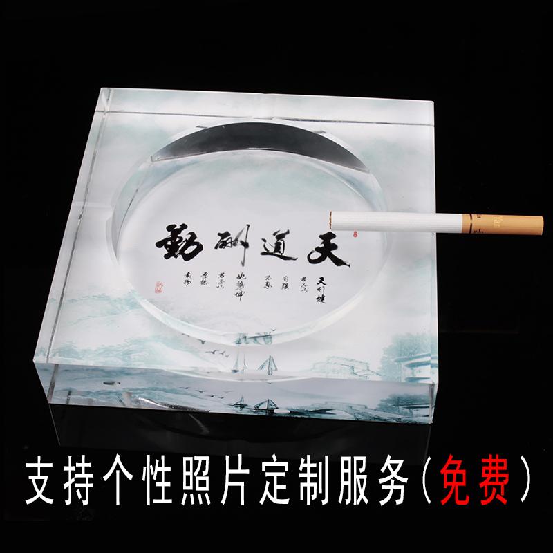 烟灰缸创意个性潮流家用客厅中式办公室大气简约水晶玻璃烟缸定制
