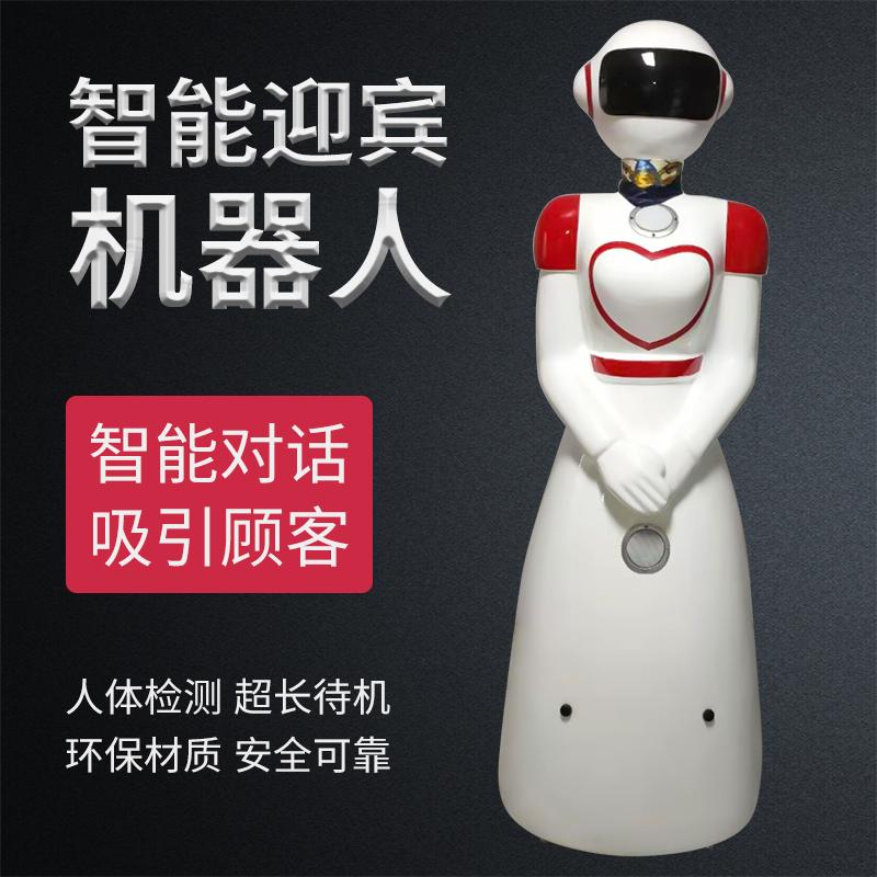 Обслуживание роботов Артикул 618090626305