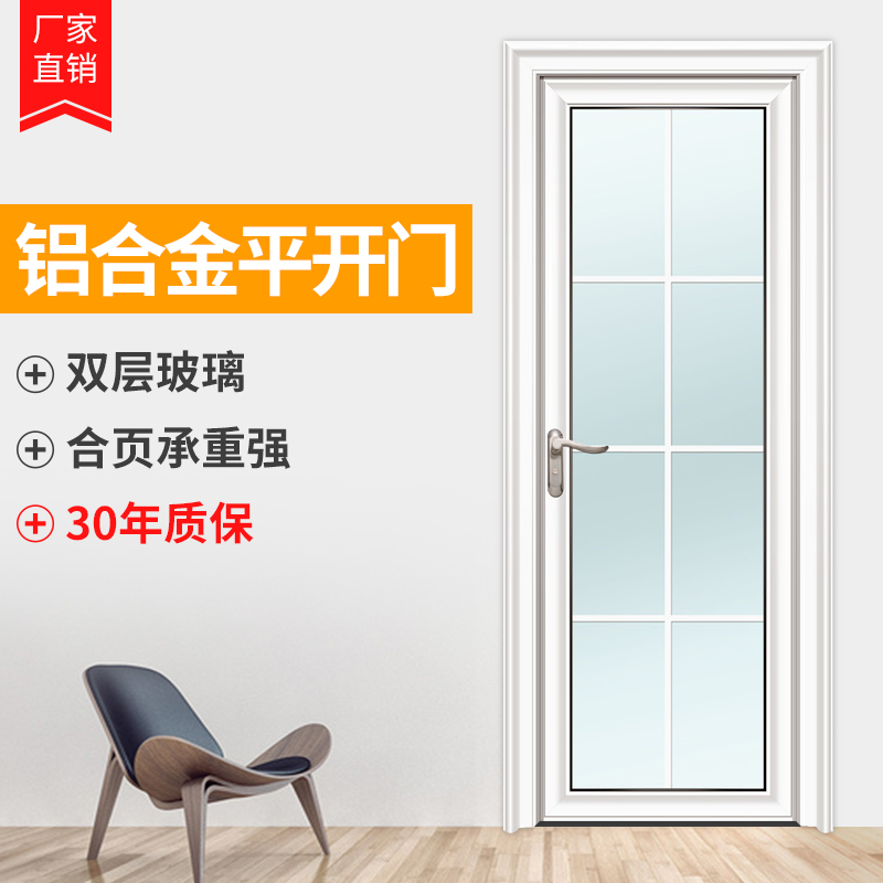 卫生间门厕所门家用现代简约钛镁铝合金厨房浴室钢化玻璃门室内门