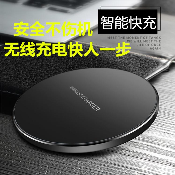 アップル11 proワイヤレス充電器12 Androxsxr汎用ベースのiphone 8は携帯電話の電源サムスンを充電します。