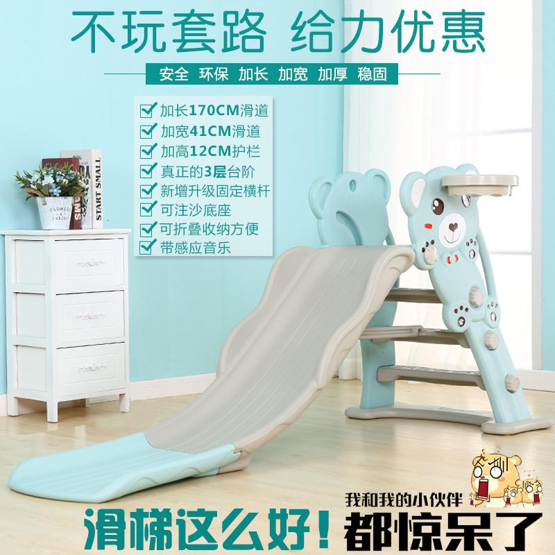 儿童室内滑梯宝宝滑滑梯家用小型加厚折叠滑梯幼儿园滑梯玩具