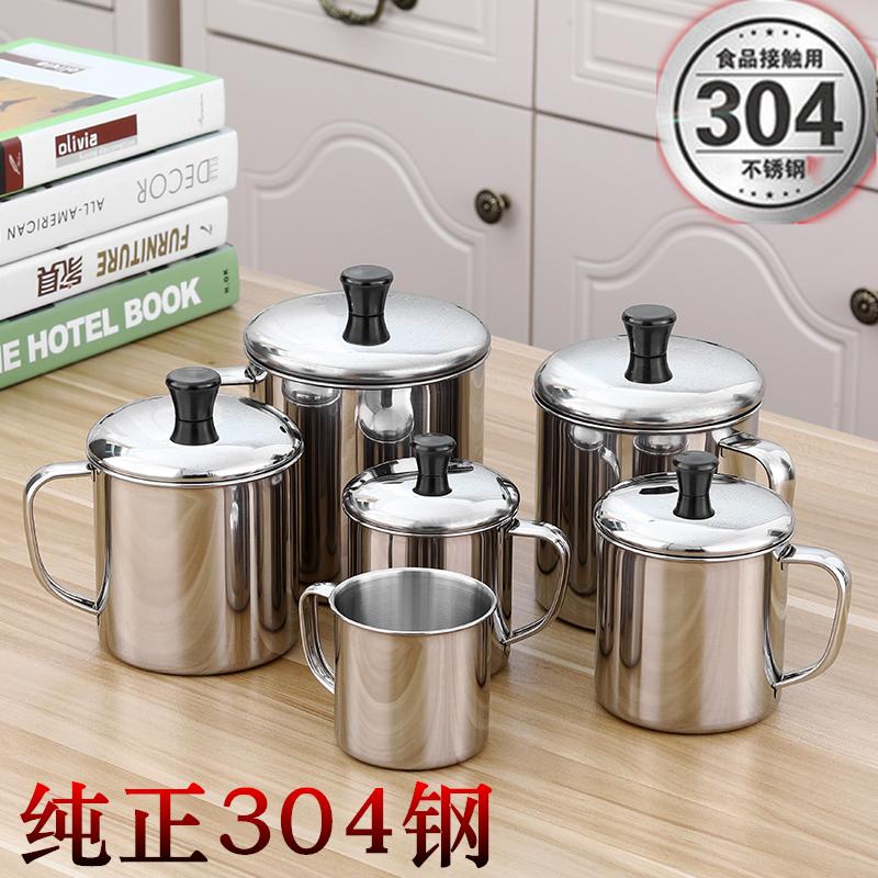 304不鏽鋼水杯帶蓋兒童家用隨手杯成人大號口杯帶手柄茶缸茶杯子
