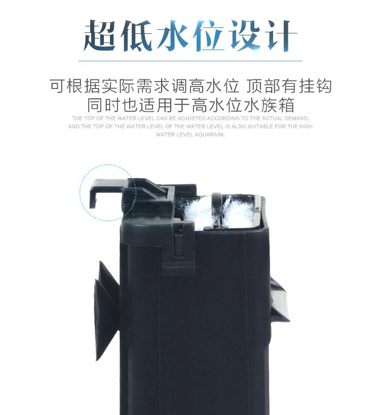 烏龜缸低水位過濾器過濾泵魚缸過濾器烏龜缸水龜缸淨化水質