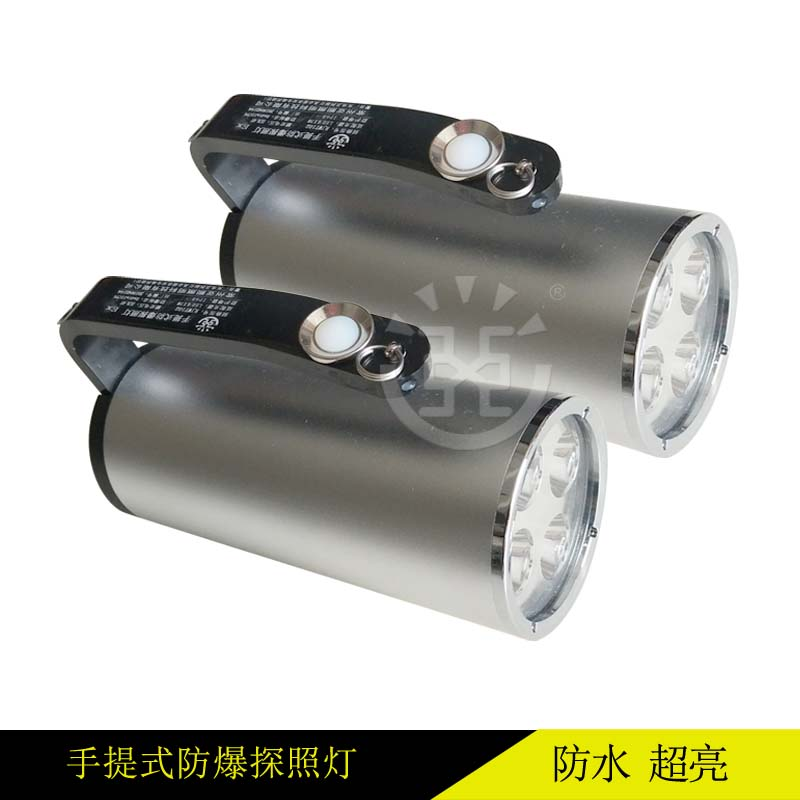 Rjw7102 portable explosion proof searchlight 12W outdoor strong light hand held work lamp crossbar led search lamp