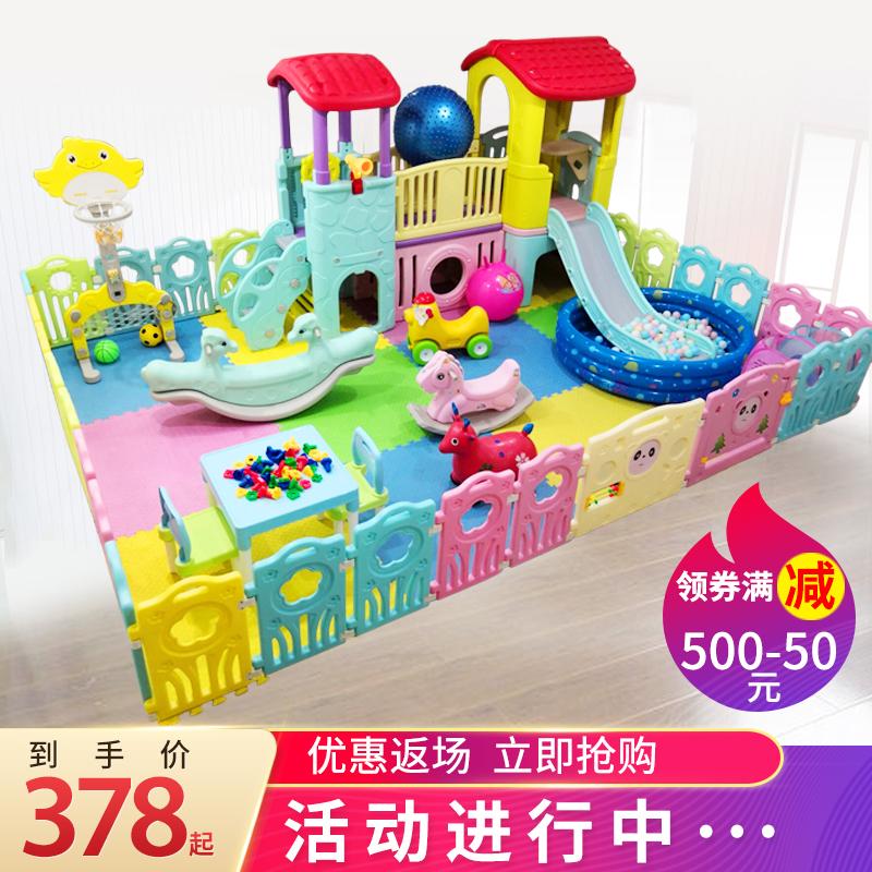 4S店儿童区游乐园幼儿设备宝宝家庭游乐场室内滑梯秋千组合淘气堡