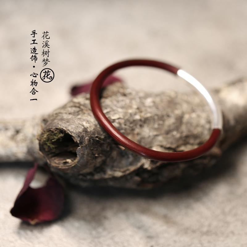花溪树梦|西藏鸡血藤手镯女款男款925银无节情侣木手镯饰品图片