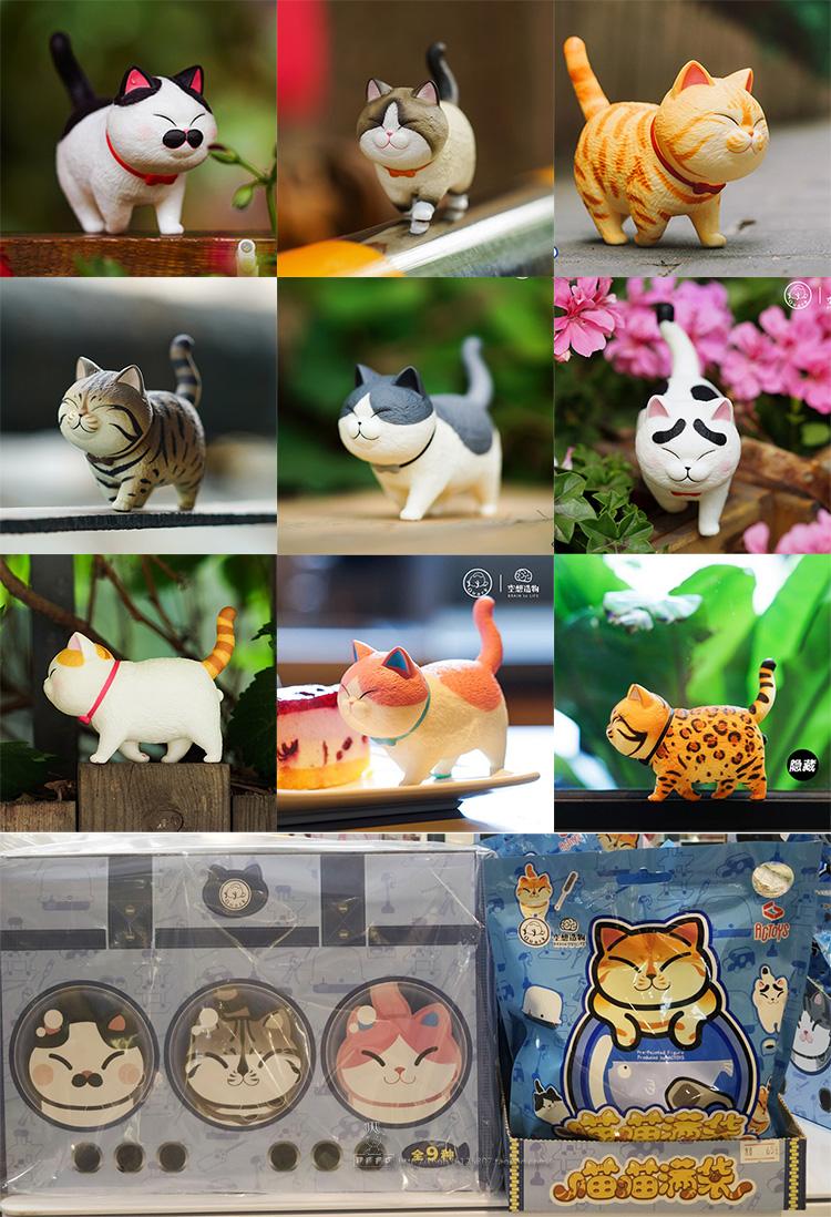 现货ACTOYS正版 猫铃铛 空想造物 第2弹 盲盒 猫猫满袋 盒蛋手办