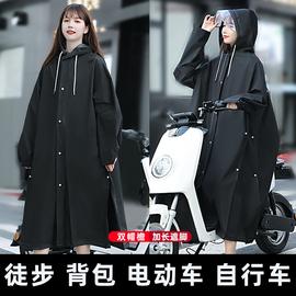 雨衣长款全身防暴雨男女单人电动电瓶车自行车摩托车骑行新款雨披