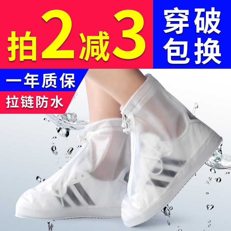 Сапоги наборы для мужчин обувь женская против вода дождь день ребенок противо-дождевой обувной анти скольжения износа для взрослых на открытом воздухе сапоги крышка