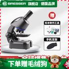 德国Bresser儿童显微镜中小学生专用科学实验套装高清玩具礼物