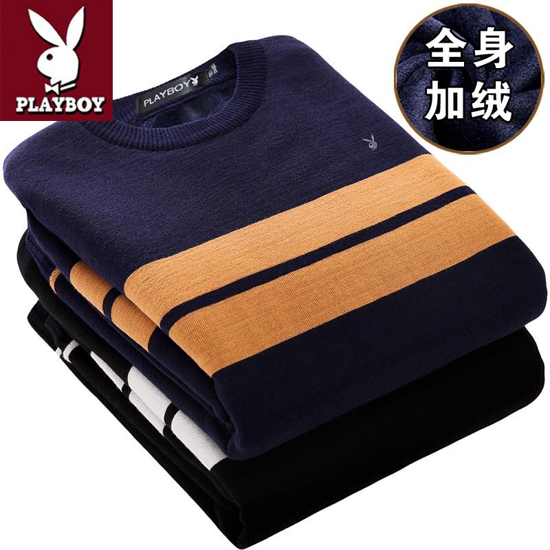 花花公子冬季青年男士长袖t恤加绒加厚毛衣男韩版圆领羊毛打底衫