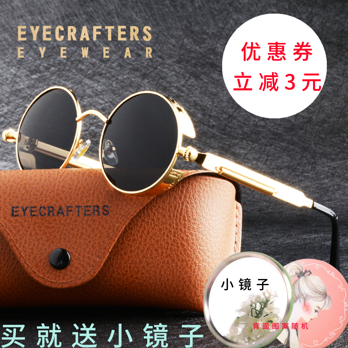 European and American Punk Gothic fashion net red mens and womens Sunglasses round retro Polarized Sunglasses color film hip-hop Prince mirror