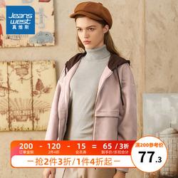 真维斯女装 秋装 混纺针织贴合布连帽外套