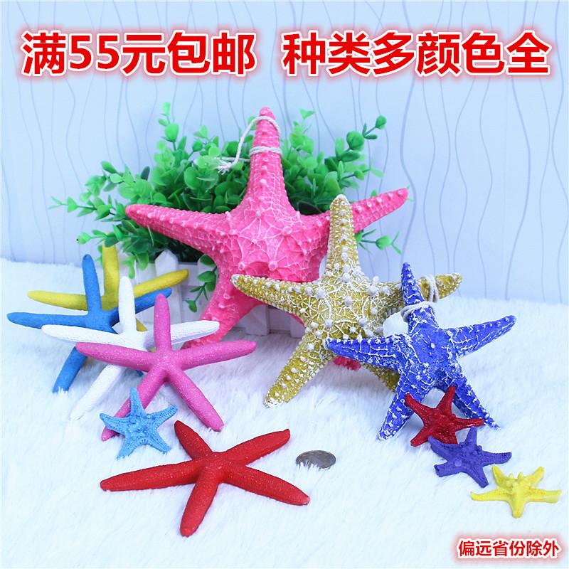 Средиземноморье иностранных стиль моделирование смола морская звезда декоративный маленькая подвеска аквариум оболочка раковина реквизит украшение бесплатная доставка